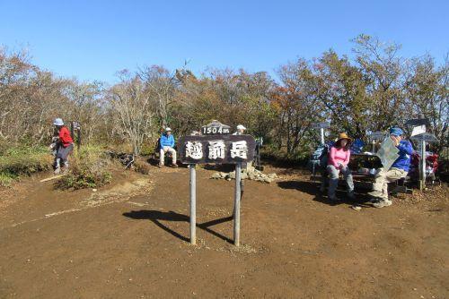 越前岳山頂