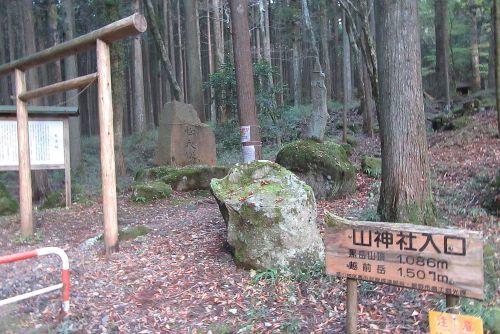 山神社入口