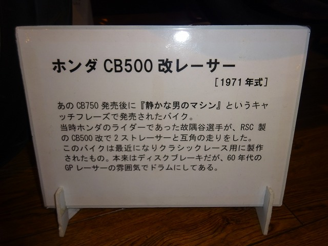 1710DSC03618.jpg