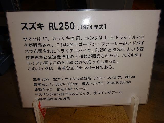 1710DSC03624.jpg
