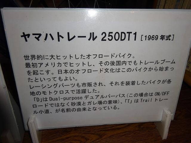 1710DSC03628.jpg