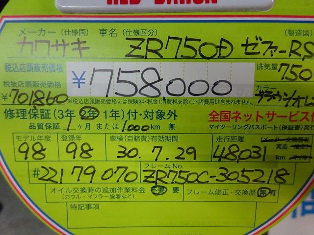 1710DSC03751.jpg