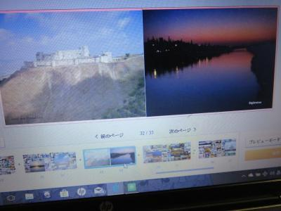IMG_7825_convert_20171123212408.jpg