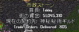 wkkgov171102_09.jpg