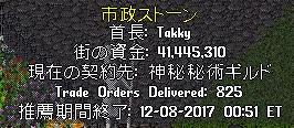 wkkgov171202_09.jpg