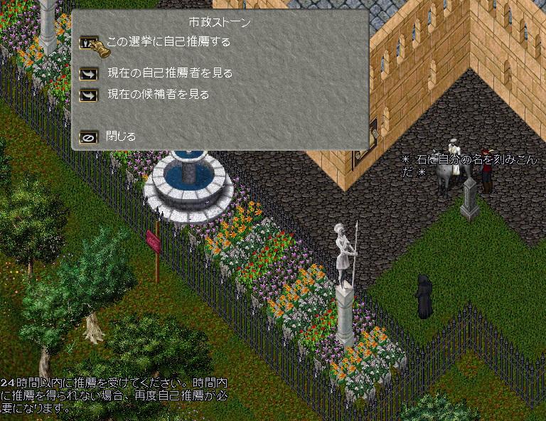 wkkgov171202_10.jpg