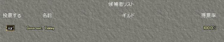 wkkgov171211_01.jpg