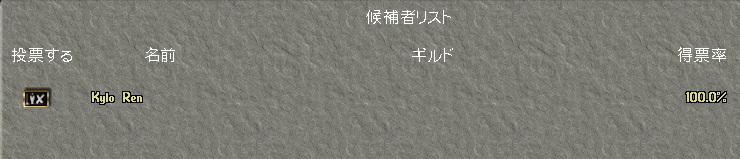 wkkgov171211_04.jpg