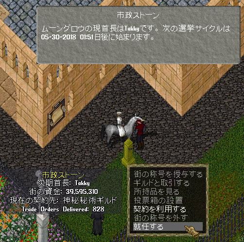 wkkgov171215_01.jpg