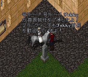 wkkgov171215_02.jpg