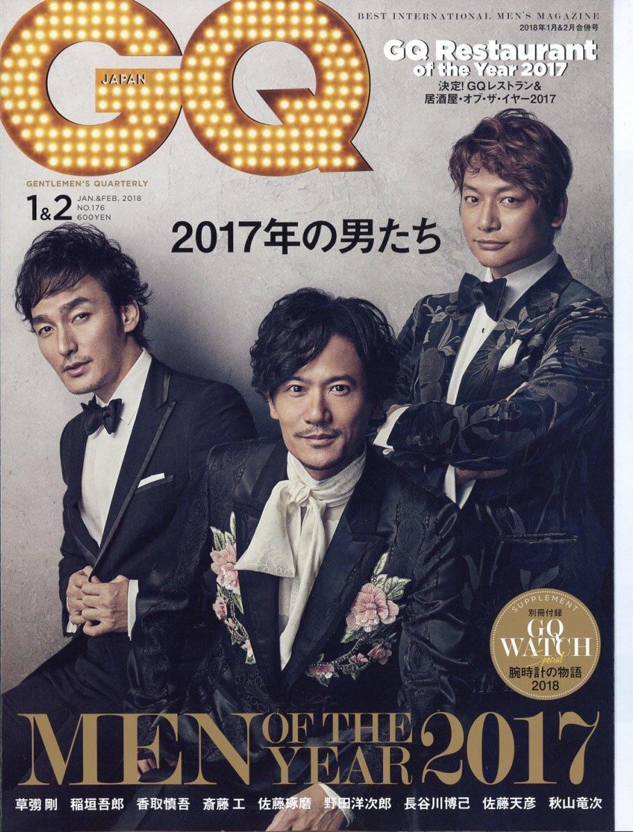 GQ_JAPAN DPKSvYjUMAIZUeB