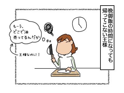04102017_cat1mini.jpg