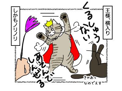 05102017_cat4Bmini.jpg