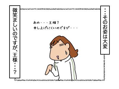 06102017_cat3mini.jpg
