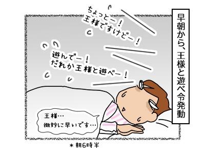 07112017_cat1mini.jpg