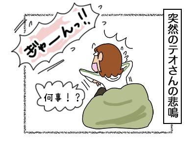 08112017_cat2mini.jpg