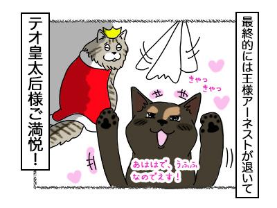 09112017_cat4mini.jpg