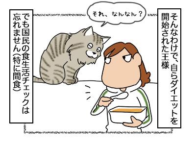 10102017_cat1mini.jpg