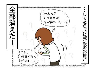 11112017_cat4mini.jpg