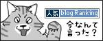 13102017_catbanner.jpg