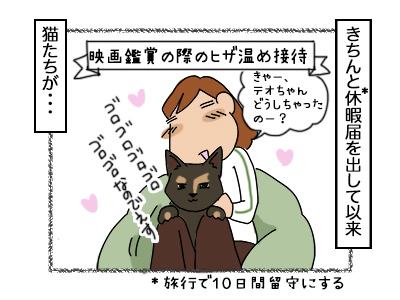 181121017_cat1mini.jpg