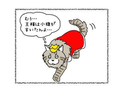 19102017_cat1mini.jpg