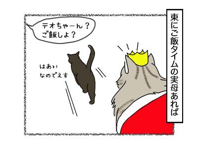 29092017_cat1mini.jpg
