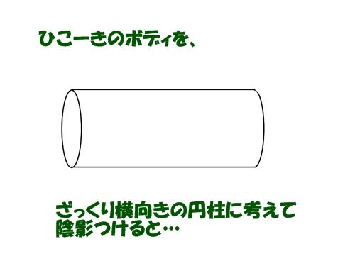 encyuu001-001.jpg