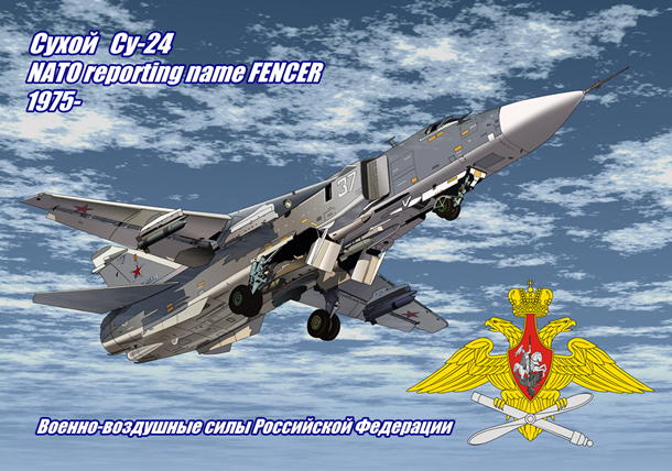 su-24kansei001-083.png