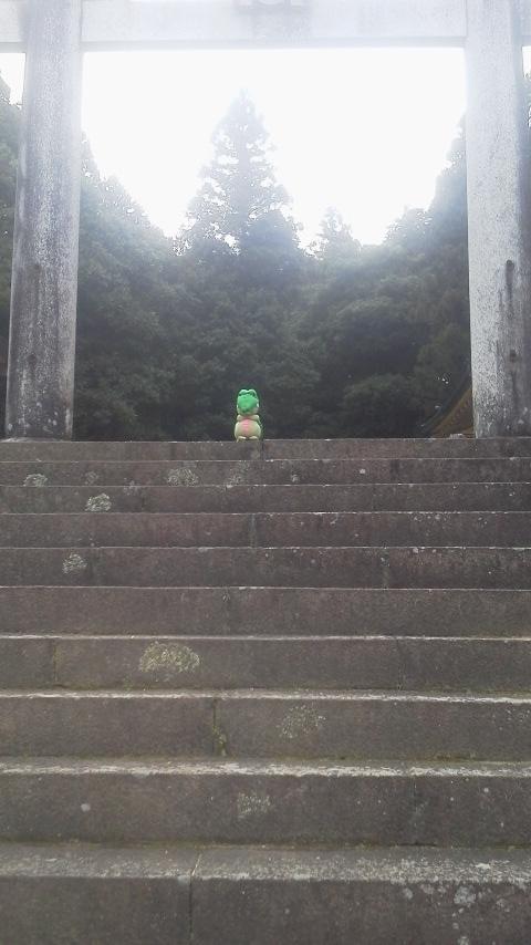 やたがらす神社