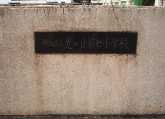 PA01002.jpg