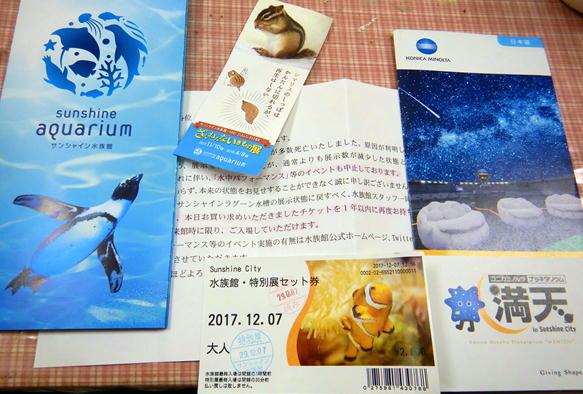 1_24_20171222165038ce3.jpg