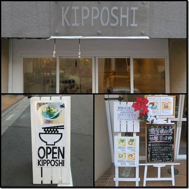 kippoushi