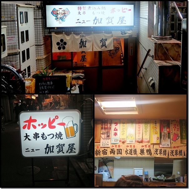 newkagayaju3