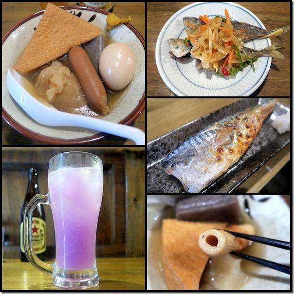 suehirosakura3