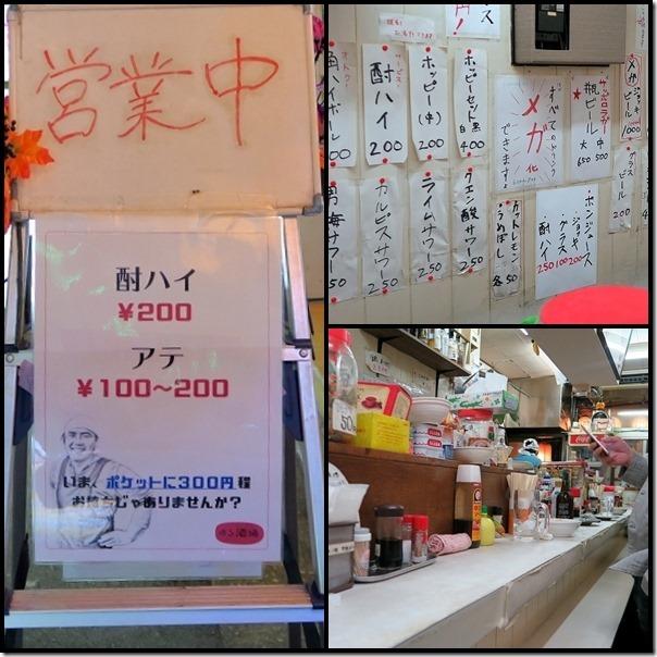 yurusakaba555