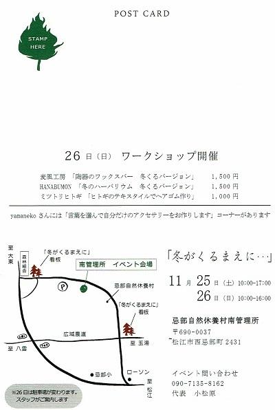 CCF_000006.jpg