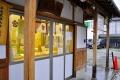 富島神社25