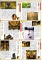 2018年・第52回「京の冬の旅」4