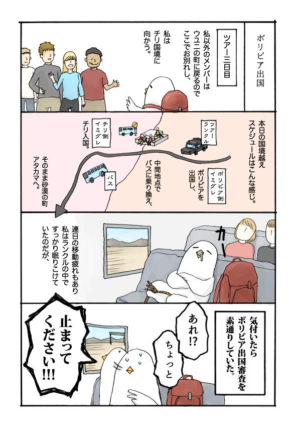 wtt016-4.jpg