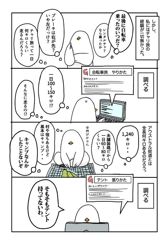 wtt017-2.jpg
