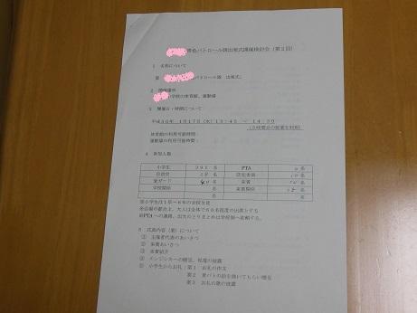 DSCN2778.jpg