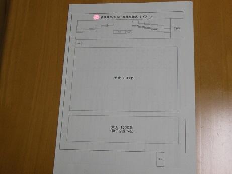 DSCN2779.jpg