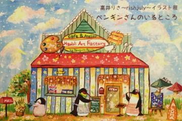20171015ペンギンさん2_MG_8703