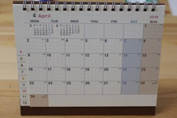 20171102カレンダー2_MG_9180