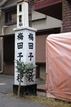 20171126梅田予備校2_MG_0567