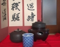 お茶道具3