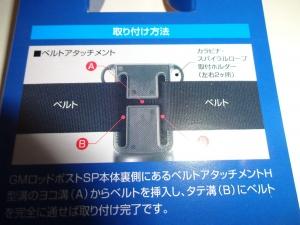 DSC073370003.jpg