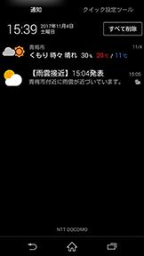 rain04.jpg