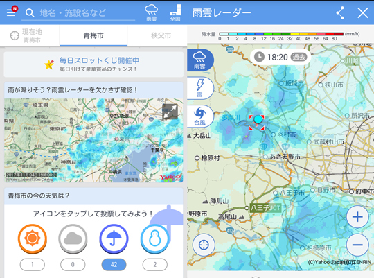 rain05.jpg